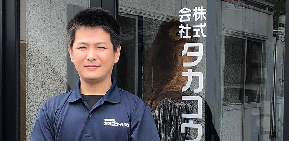 営業 和田 潤季