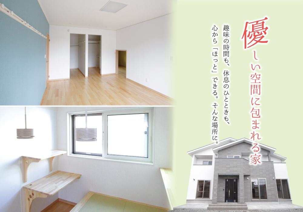 石巻市鹿妻北で開催で開催の完成住宅見学会