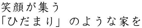 title-sp