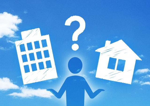 Vol.3【石巻市新築コラム】新築住宅と賃貸住宅の最大の違いは?