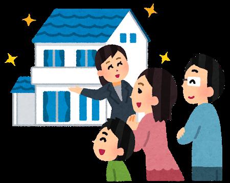 Vol.10【石巻市新築コラム】見学会でのお家の見方
